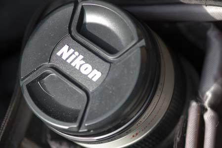 Nikonkcap